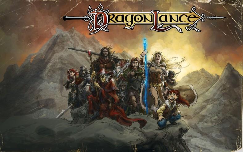 dragonlancewall